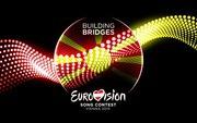 Eurovisión 2015 para AfterSounds 47c9d2409570661