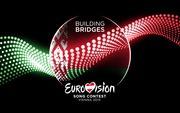 Eurovisión 2015 para AfterSounds 5474bf409570669
