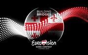 Eurovisión 2015 para AfterSounds Da92e6409570697